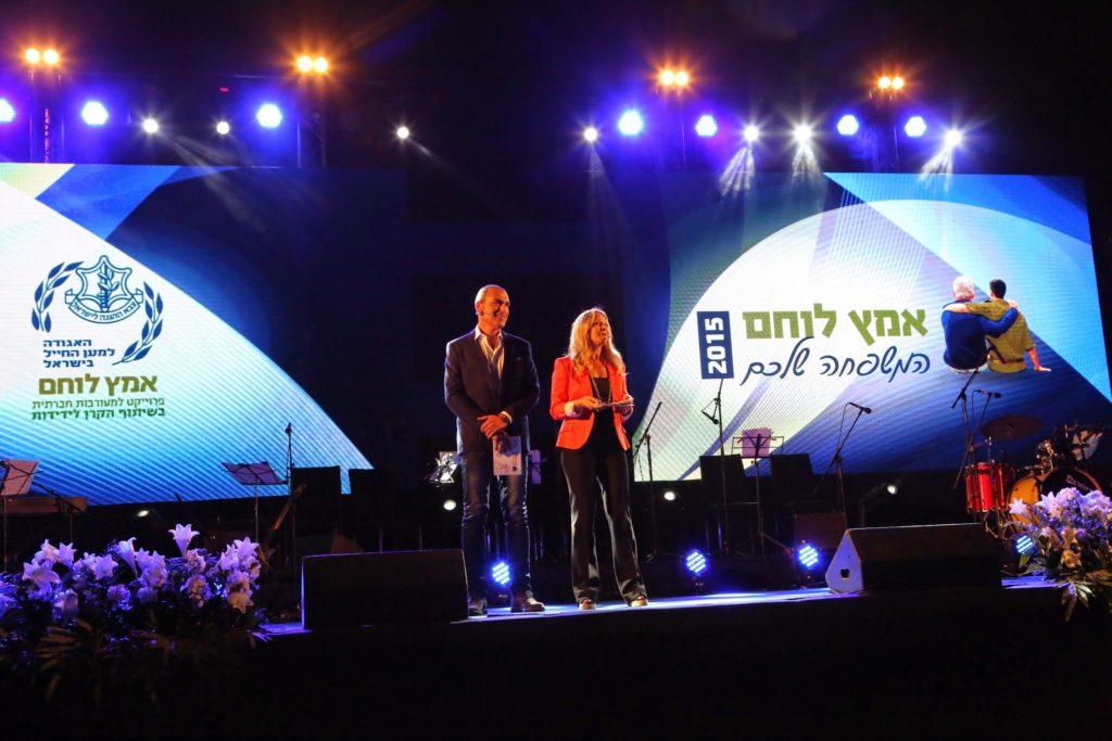 אילדיס וחימוביץ