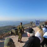 """סיור מנכ""""לי חברות """"אמץ לוחם""""- אתגרי מדינת ישראל בגזרה הצפונית"""