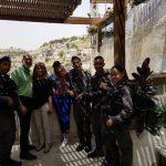 """ביקור הקרן לידידות במג""""ב ירושלים"""